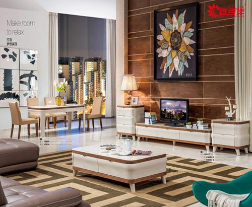 现代简约客厅家具