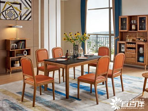 宜百伴轻奢匠心木韵餐桌