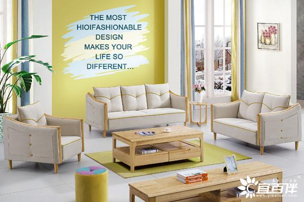 现代简约沙发背景墙